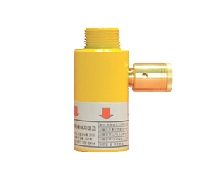 Flashback Arrestor